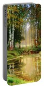 Long Indian Summer In The Woods Portable Battery Charger