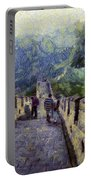 Long Slope Of The Great Wall Of China Portable Battery Charger