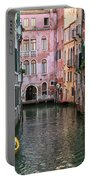 Looking Down A Venice Canal Portable Battery Charger