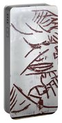 Lord Bless Me 17 - Tile Portable Battery Charger