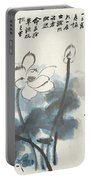 Lotus Plum Peony Flower Portable Battery Charger