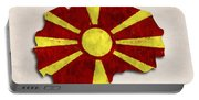 Macedonia Map Art With Flag Design Portable Battery Charger