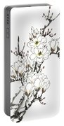 Magnoliamagnolia Portable Battery Charger