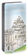 Mallikarjuna Swami Jyotirling Portable Battery Charger