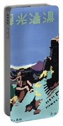 Manchuria And The Great Wall Vintage Poster Restored Portable Battery Charger
