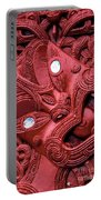 Maori Tilted Head Portable Battery Charger