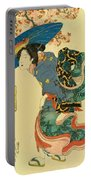 March Cherry Blossom Viewing 1844 Portable Battery Charger