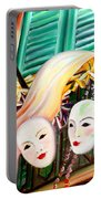 Mardi Gras Balcony Portable Battery Charger