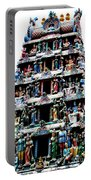 Mariamman Temple 1 Portable Battery Charger