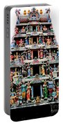 Mariamman Temple 3 Portable Battery Charger