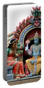 Mariamman Temple Detail 4 Portable Battery Charger