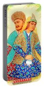 Marriage Custom Portable Battery Charger