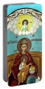 Mary And Jesus In Hebron Portable Battery Charger