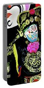 Masked Magician Portable Battery Charger