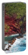 Maui Red Sand Beach Portable Battery Charger