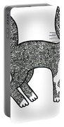 Mecheruca Portable Battery Charger
