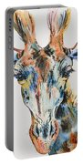 Melancholic Giraffe Portable Battery Charger