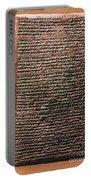 Mesopotamian Cuneiform Portable Battery Charger