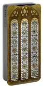 Military Insignia On Stained Glass - Meuse Argonne - East Portable Battery Charger