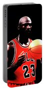 Mj Focus Portable Battery Charger
