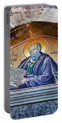 Monastery Of Saint John The Theologian Doorway Mural Portable Battery Charger