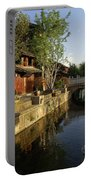 Morning Comes To Lijiang Ancient Town Portable Battery Charger