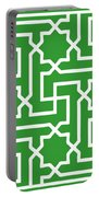 Moroccan Key With Border In Dublin Green Portable Battery Charger