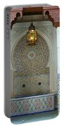 Moroccan Mosaic Tile Fountain Portable Battery Charger