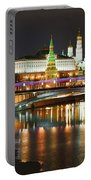 Moscow Evening, Overlooking The Kremlin. Portable Battery Charger