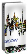 Moscow Skylines Portable Battery Charger