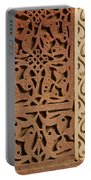 Mosque Detail Portable Battery Charger