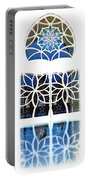 Mosque Foyer Window 1 White Portable Battery Charger