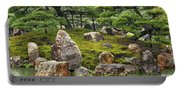 Mossy Japanese Garden Portable Battery Charger