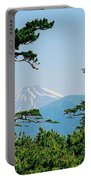 Mt. Fuji ... Portable Battery Charger