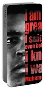 Muhammad Ali - Cassius Clay Portrait 2 - By Diana Van Portable Battery Charger