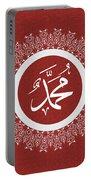 Muhammad - Mandala Design Portable Battery Charger