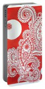 My Name Is Red Portable Battery Charger