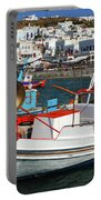 Mykonos Greece Fishing Boats Portable Battery Charger