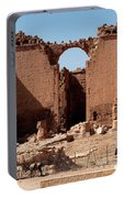 Nabatean's Ruins Portable Battery Charger