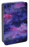 Nebula Watercolor Galaxy Portable Battery Charger