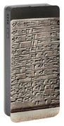 Neo-babylonian Clay Tablet Portable Battery Charger