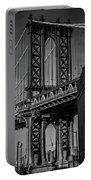 New York City - Manhattan Bridge Portable Battery Charger