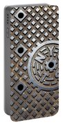 New York City Manhole Cover Portable Battery Charger
