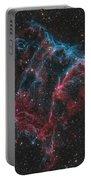 Ngc 6995, The Bat Nebula Portable Battery Charger