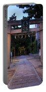 Night Falls On Esaka Shrine Portable Battery Charger