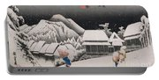 Night Snow Portable Battery Charger