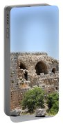 Nimrod Fortress National Park  Portable Battery Charger