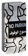 No Parking In Beirut  Portable Battery Charger