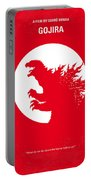 No029-1 My Godzilla 1954 Minimal Movie Poster Portable Battery Charger