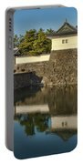 Northern Gate Of Edo Castle Portable Battery Charger